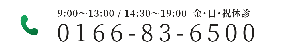 0166-83-6500